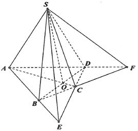 tim-giao-tuyen-cua-hai-mat-phang-1
