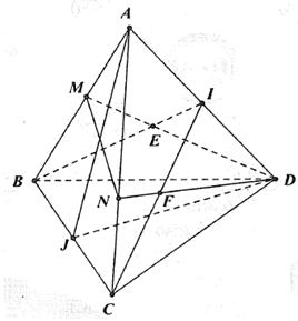 tim-giao-tuyen-cua-hai-mat-phang-2