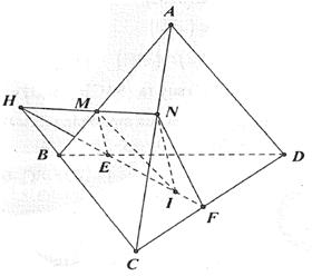 tim-giao-tuyen-cua-hai-mat-phang-3