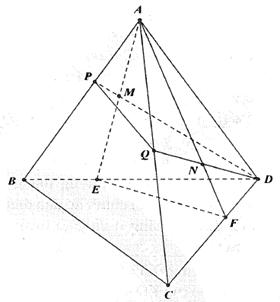 tim-giao-tuyen-cua-hai-mat-phang-7