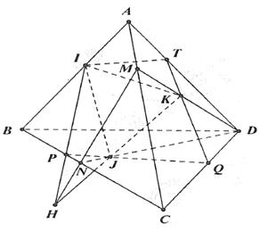 tim-giao-tuyen-cua-hai-mat-phang-8